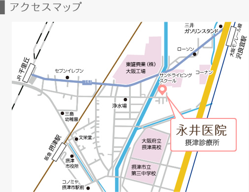アクセスマップ:大阪府摂津市桜町1丁目